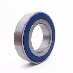 460 mm x 680 mm x 163 mm  ISO 23092 KCW33+H3092 spherical roller bearings