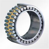 130 mm x 225 mm x 36,8 mm  NACHI 29326EX thrust roller bearings
